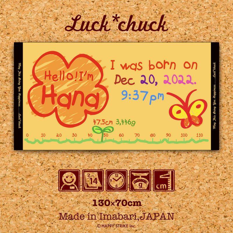 画像1: Luck*chuck|名前入り今治製バスタオル|CRAYON:クレヨン|フラワー (1)