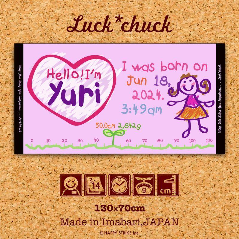 画像1: Luck*chuck|名前入り今治製バスタオル|CRAYON:クレヨン|ハート (1)