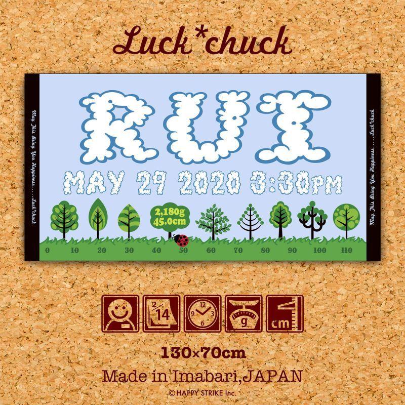 画像1: Luck*chuck|名前入り今治製バスタオル|GARDEN:ガーデン|ブルー (1)