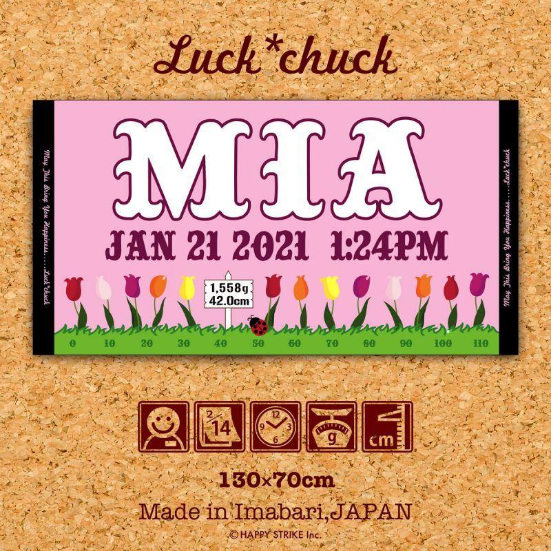 画像1: Luck*chuck|名前入り今治製バスタオル|GARDEN:ガーデン|ピンク (1)