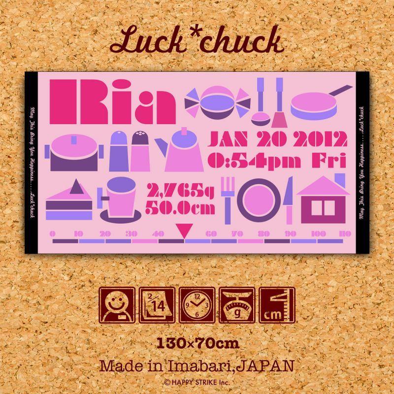画像1: Luck*chuck|名前入り今治製バスタオル|TOY:トイ|ピンク (1)