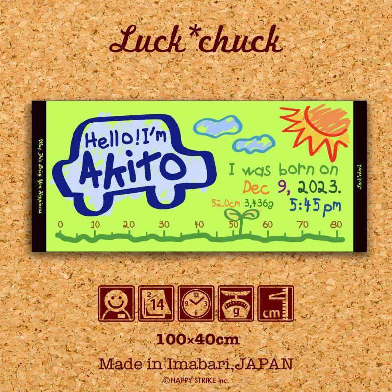 画像1: Luck*chuck|名前入り今治製スポーツタオル|CRAYON:クレヨン|カー (1)