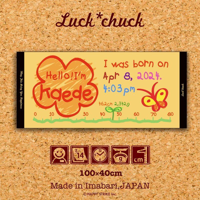 画像1: Luck*chuck|名前入り今治製スポーツタオル|CRAYON:クレヨン|フラワー (1)