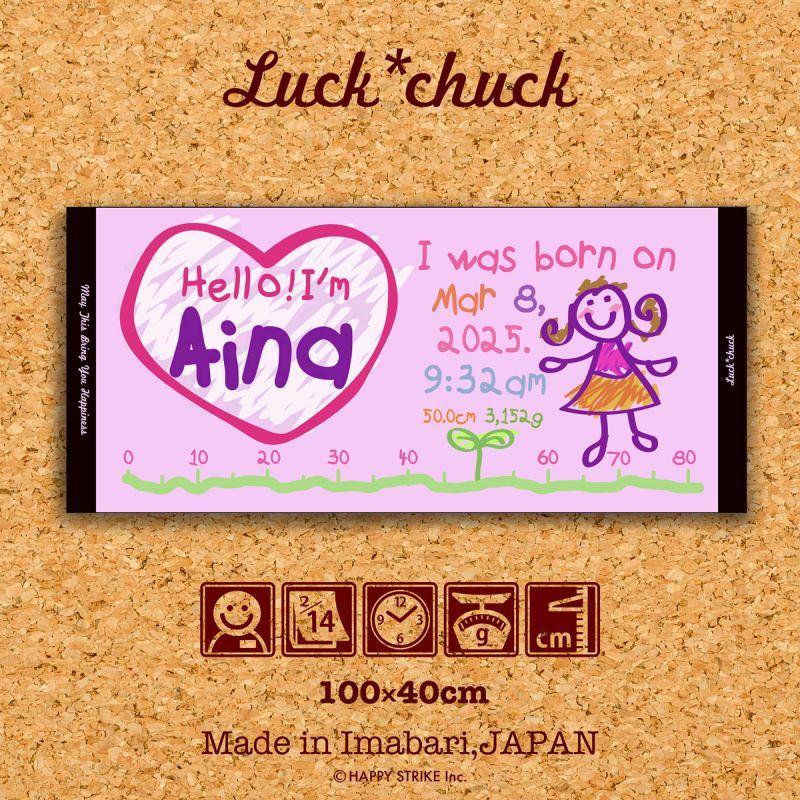 画像1: Luck*chuck|名前入り今治製スポーツタオル|CRAYON:クレヨン|ハート (1)