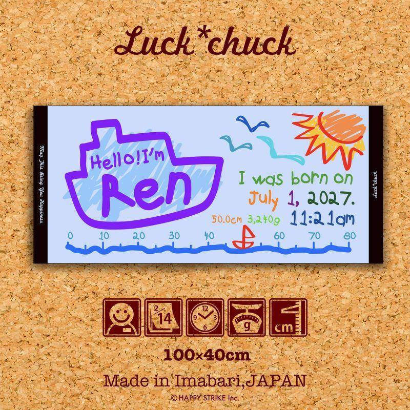 画像1: Luck*chuck|名前入り今治製スポーツタオル|CRAYON:クレヨン|シップ (1)