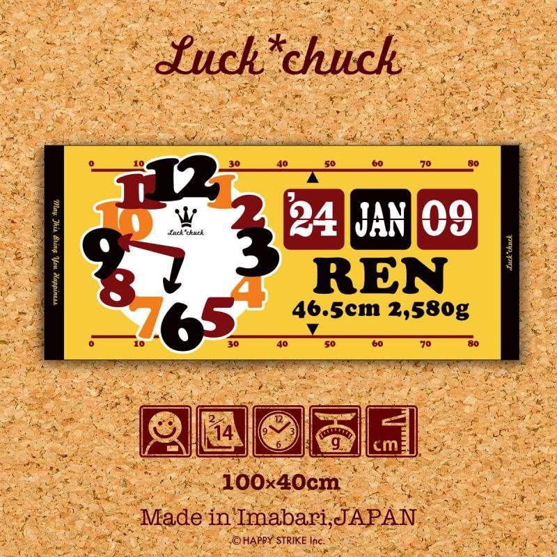 画像1: Luck*chuck|名前入り今治製スポーツタオル|CLOCK:クロック|オレンジ (1)