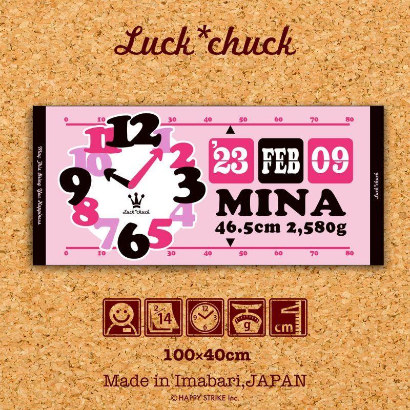画像1: Luck*chuck|名前入り今治製スポーツタオル|CLOCK:クロック|ピンク (1)