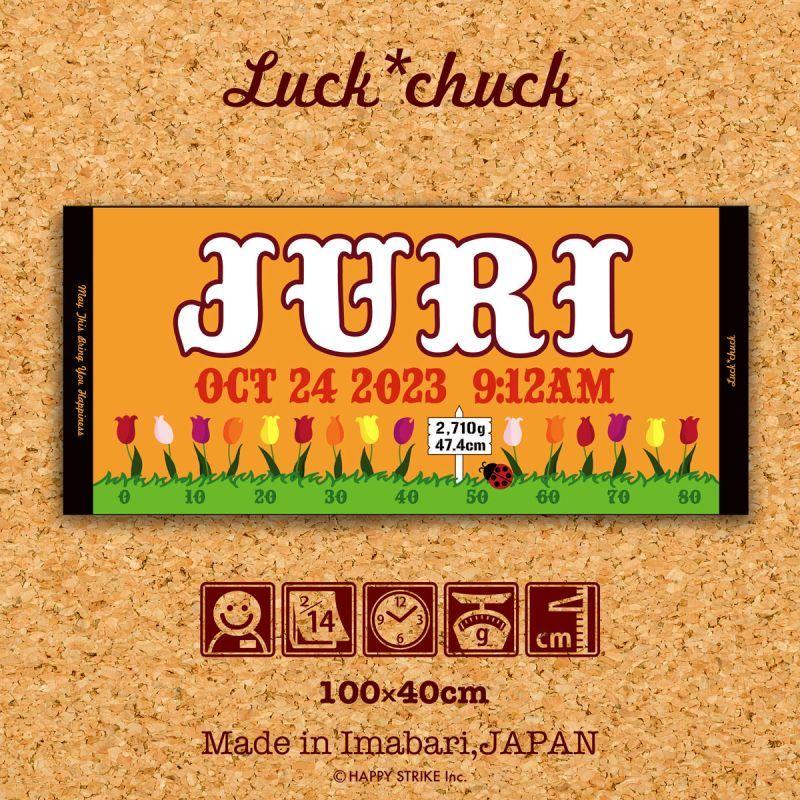 画像1: Luck*chuck|名前入り今治製スポーツタオル|GARDEN:ガーデン|オレンジ (1)