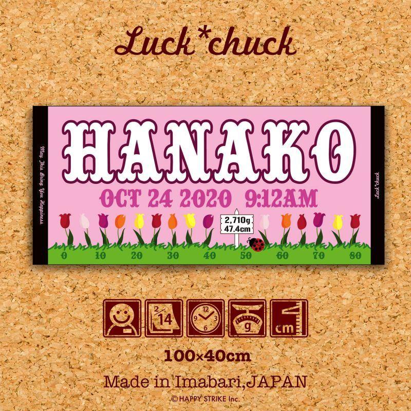 画像1: Luck*chuck|名前入り今治製スポーツタオル|GARDEN:ガーデン|ピンク (1)