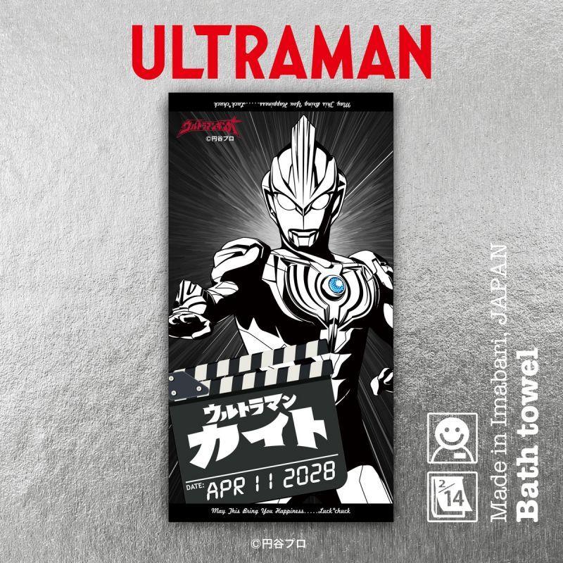 画像1: ウルトラマン|名前入り今治製バスタオル|ultra HERO:ウルトラヒーロー|ウルトラマンギンガ (1)