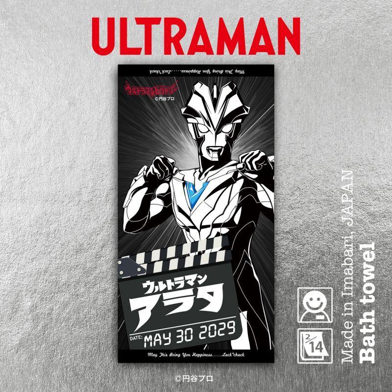 画像1: ウルトラマン|名前入り今治製バスタオル|ultra HERO:ウルトラヒーロー|ウルトラマンビクトリー (1)