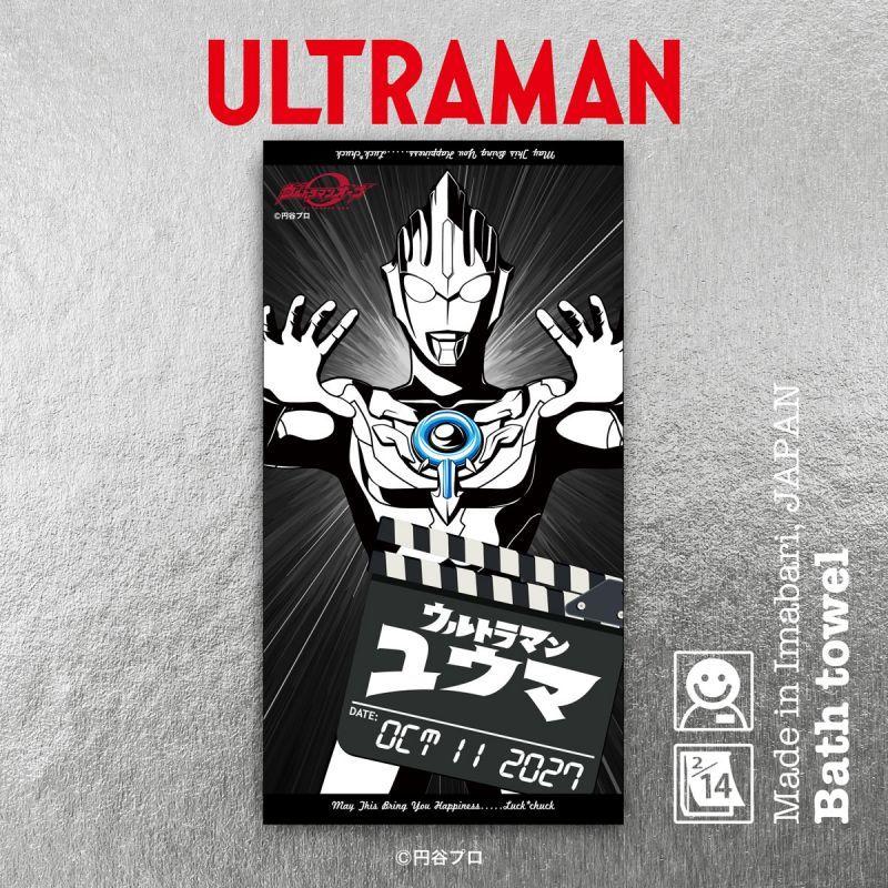画像1: ウルトラマン|名前入り今治製バスタオル|ultra HERO:ウルトラヒーロー|ウルトラマンオーブ (1)