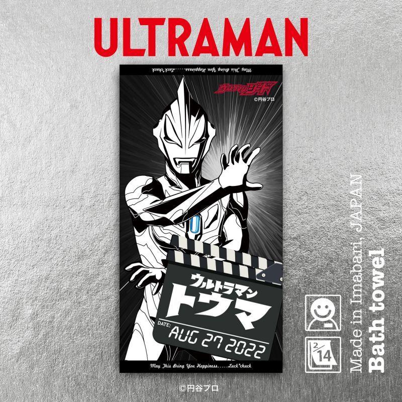 画像1: ウルトラマン|名前入り今治製バスタオル|ultra HERO:ウルトラヒーロー|ウルトラマンジード (1)