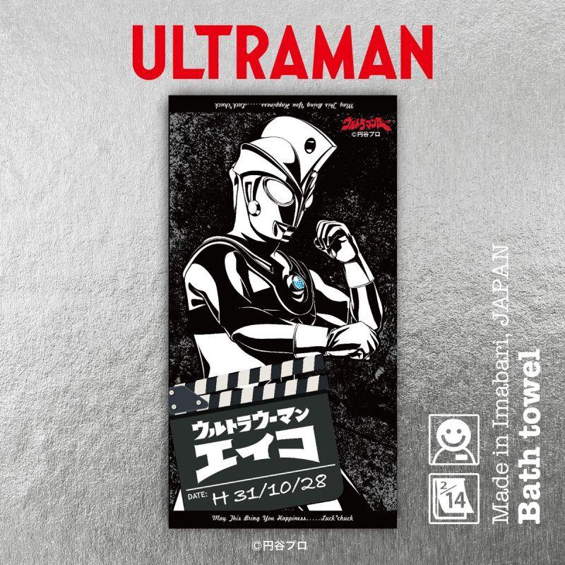 画像1: ウルトラマン|名前入り今治製バスタオル|ultra HERO:ウルトラヒーロー|ウルトラマンエース (1)