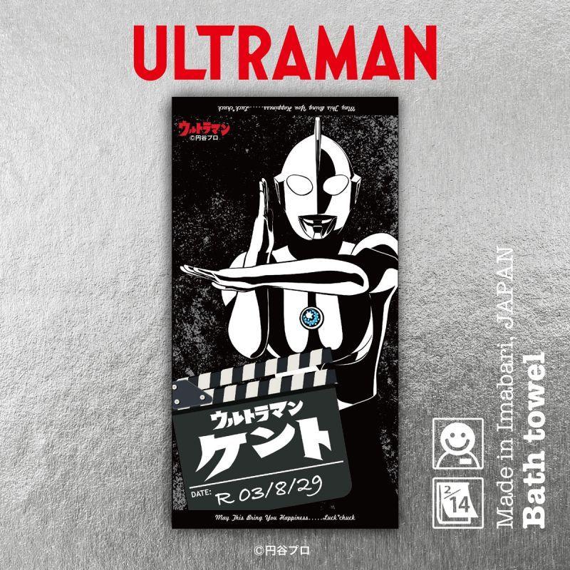 画像1: ウルトラマン|名前入り今治製バスタオル|ultra HERO:ウルトラヒーロー|ウルトラマン (1)