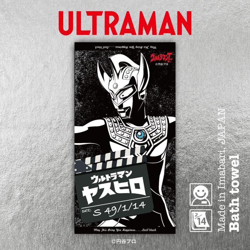 画像1: ウルトラマン|名前入り今治製バスタオル|ultra HERO:ウルトラヒーロー|ウルトラマンタロウ (1)