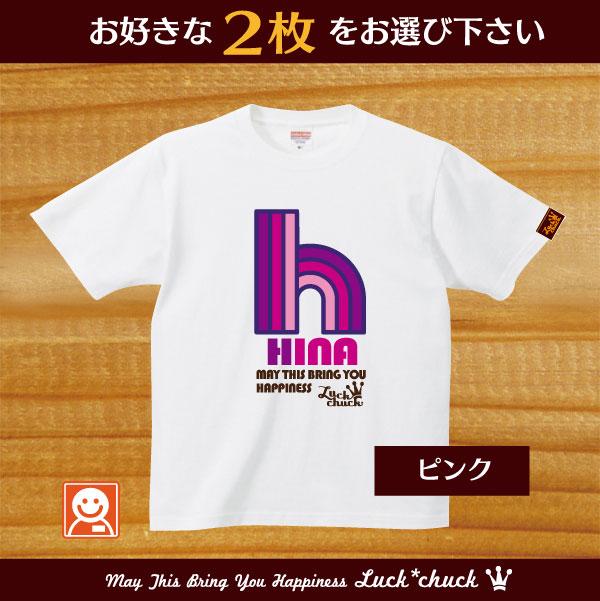 画像5: LINEシリーズ【Tシャツおそろい2枚セット】