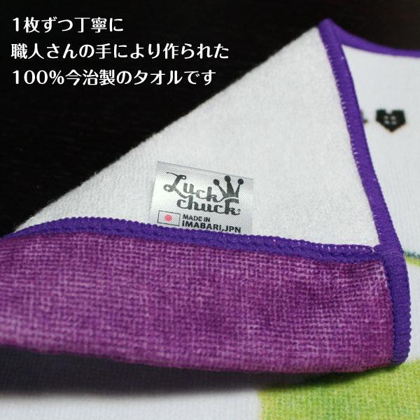 画像5: くまのがっこう【JK-CLOCK】パープル:バスタオル単品