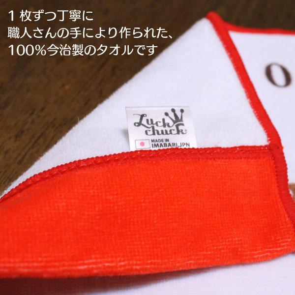 画像5: くまのがっこう【JK-CLOCK】レッド:バスタオル単品