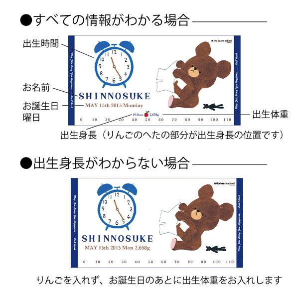 画像4: くまのがっこう【JK-CLOCK】ブルー:バスタオル単品