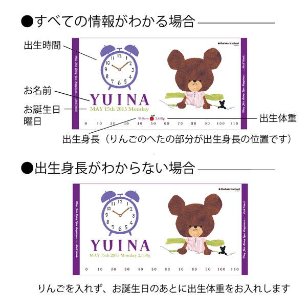 画像3: くまのがっこう【JK-CLOCK】パープル:バスタオル単品