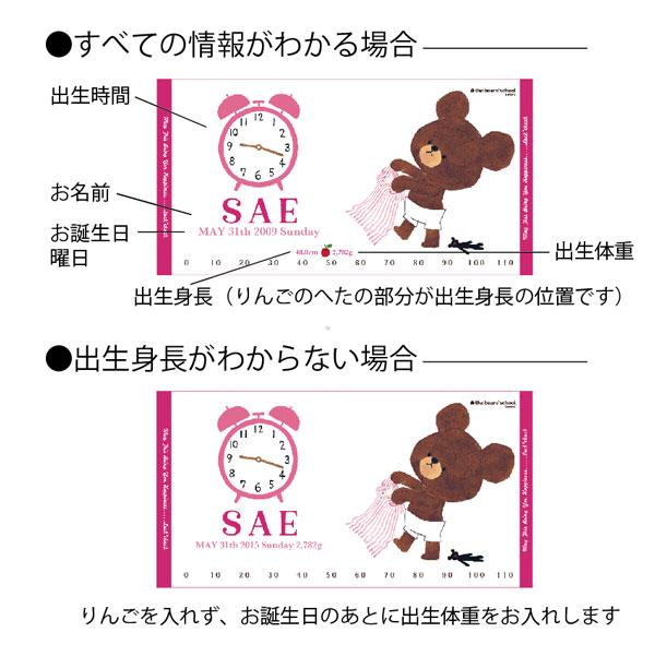 画像3: くまのがっこう【JK-CLOCK】ピンク:バスタオル単品