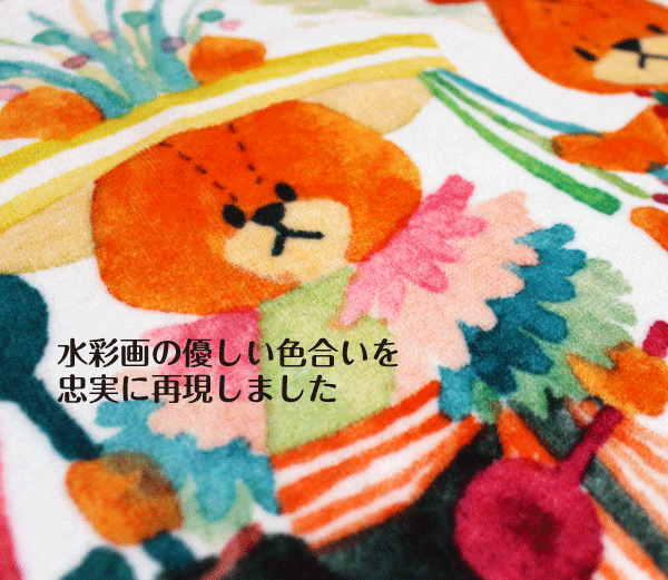 画像4: くまのがっこう【DREAM】パープル:バスタオル単品