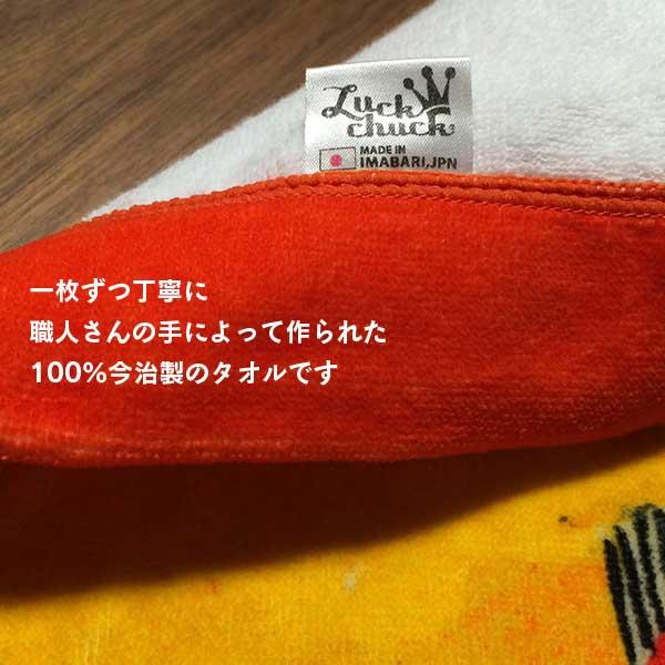 画像5: くまのがっこう【BROTHERS】パン作り:バスタオル単品