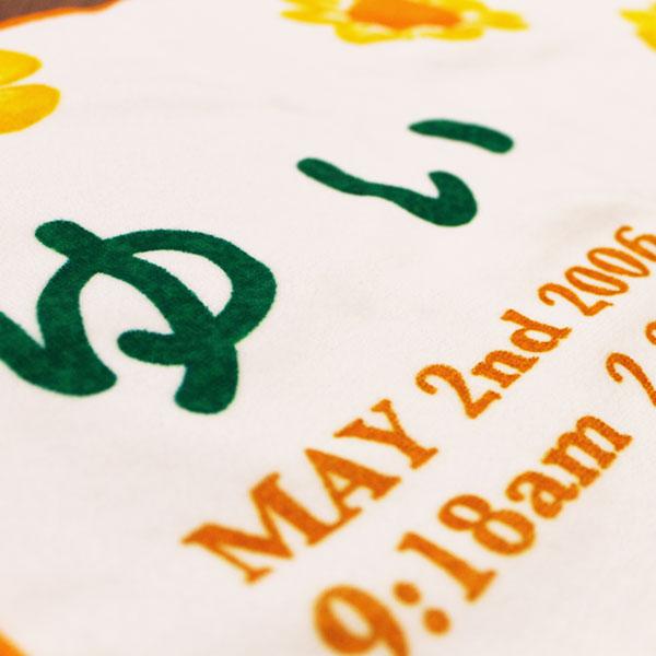 画像4: くまのがっこう【FLOWERS】オレンジ:バスタオル単品