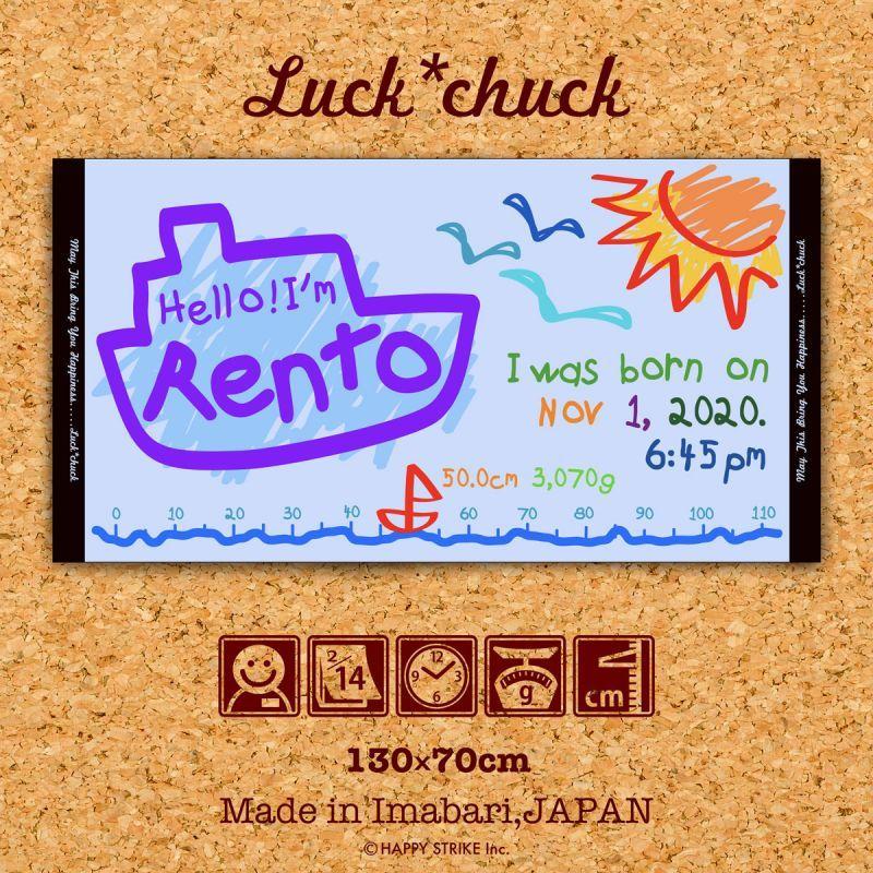 画像1: Luck*chuck|名前入り今治製バスタオル|CRAYON:クレヨン|シップ (1)
