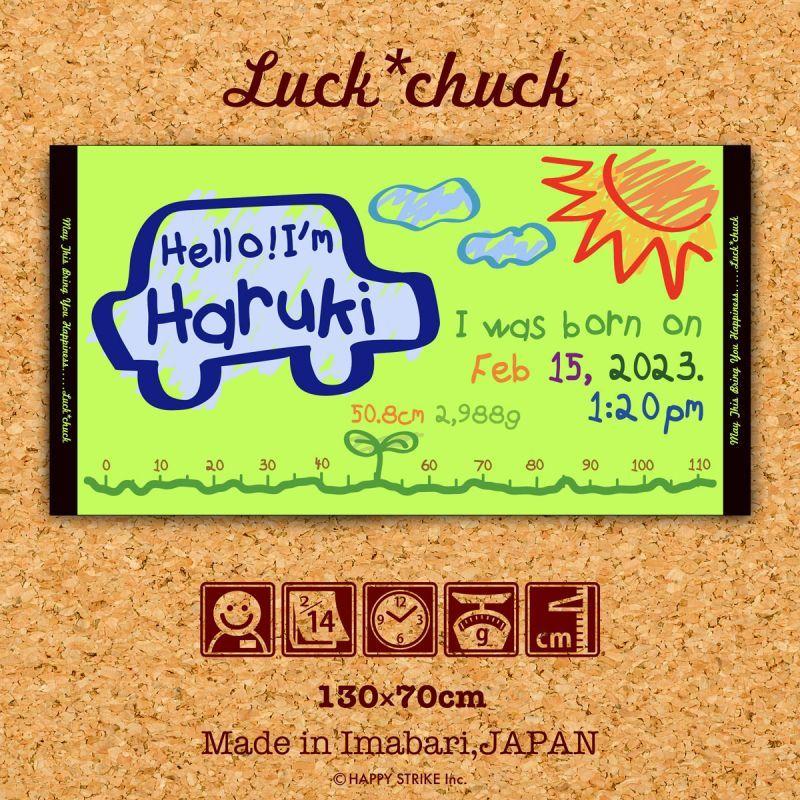 画像1: Luck*chuck|名前入り今治製バスタオル|CRAYON:クレヨン|カー (1)
